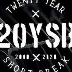 20 Year Short Break | Play Pause Play Album veröffentlicht