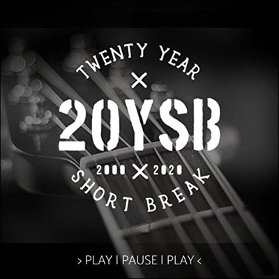 20 Years Short Break Album Play Pause Play Cover