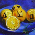 Boffa Blank | Sega Album